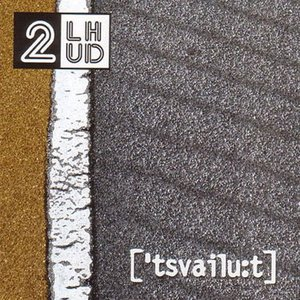 Image for '['tsvailu:t]'