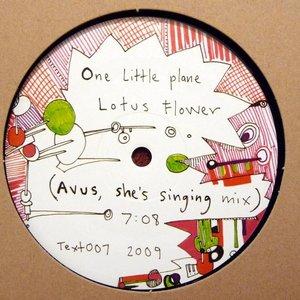 Image for 'Lotus Flower'