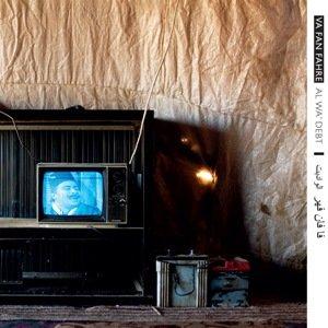 Image for 'Al Wa' Debt'