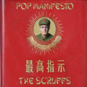 Image for 'Pop Manifesto'