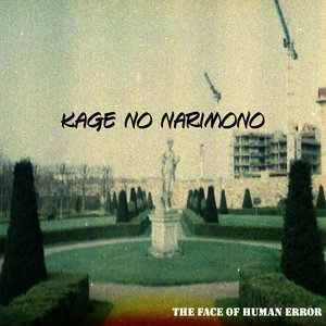 Image for 'kage no narimono'