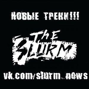 Image for 'The Slurm - Singles 2013 (vers 2)'