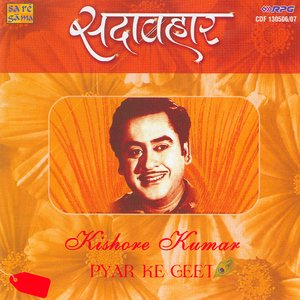 Image for 'Aanewala Pal Janewala Hai'