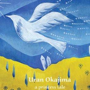 Image for 'Uran Okajima'