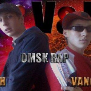 Image for 'DEMO 2009 Promo'