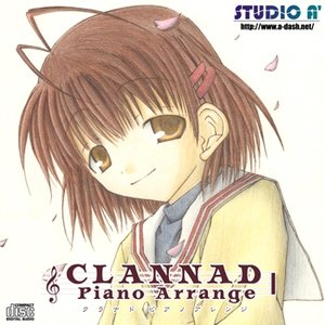 Image for 'CLANNAD Piano Arrange'