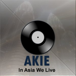 Image for 'In Asia We Live - EP'