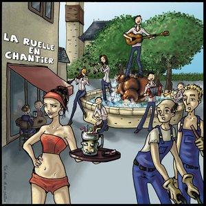 Image for 'Belle Journée'