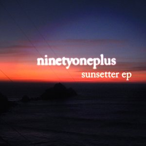 Image for 'Sunsetter EP'