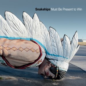 Image for 'Must Be Present to Win'