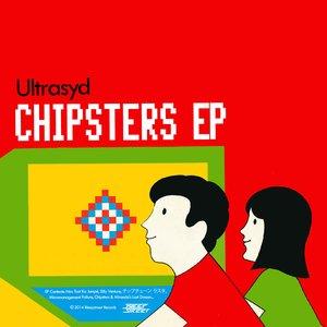 Imagen de 'Chipsters EP'