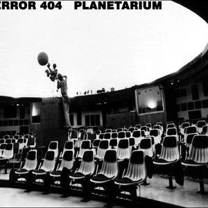 Bild för 'Planetarium'