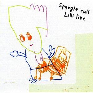 Image for 'Spangle call Lilli line'