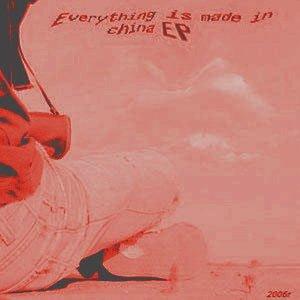 Изображение для 'EP (2006)'