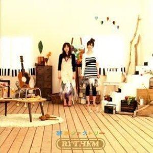 Bild für '夢現ファクトリー'