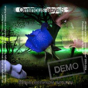 Bild för 'Ominous Abyss'