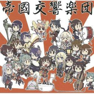 Bild för '帝國交響楽団'