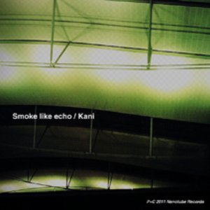 'Smoke Like Echo'の画像