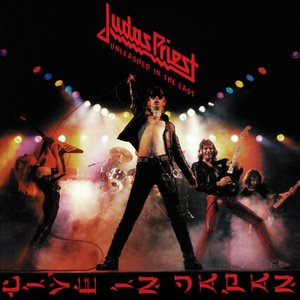 Immagine per 'Unleashed in the East: Live in Japan'