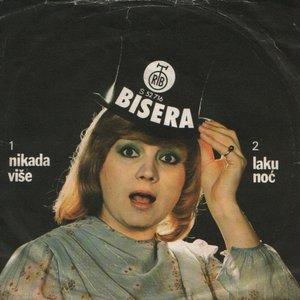 Image for 'Nikada više'