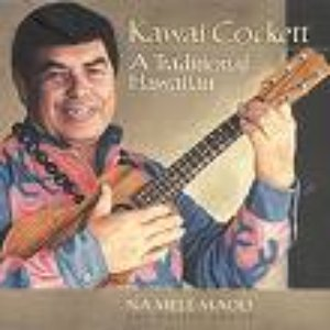 Image for 'Kawai Cockett'