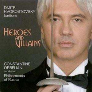 Image for 'Opera Arias (Baritone): Hvorostovsky, Dmitri - Borodin, A.P. / Mussorgsky, M.P. / Rubinstein, A. / Wagner, R. / Giordano, U. / Verdi, G.'