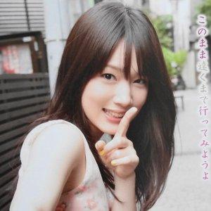 Image for '内田真礼'