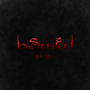 Image for 'EP 2011'