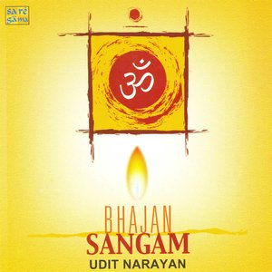 Image for 'Bhajan Sangam'