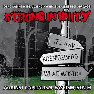 Image for 'Strong in Unity(Split)'