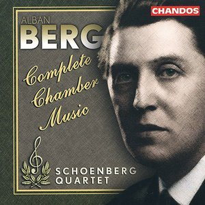 Image for 'Complete Chamber Music (Schoenberg Quartet)'