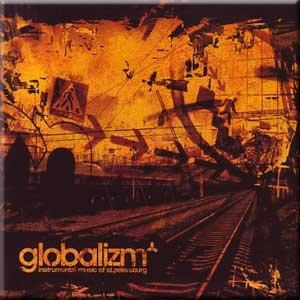 Image for 'Globalizm [VA]'