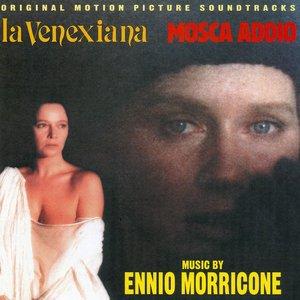 Image pour 'La Venexiana'