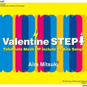 Image for 'Valentine STEP'