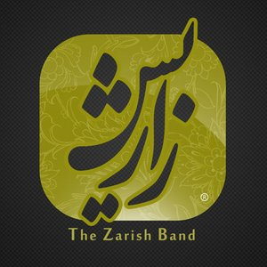Image for 'Zarish Band'