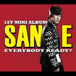 Image for 'Everybody Ready? (EP)'