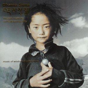Image pour 'Dhama Suna'