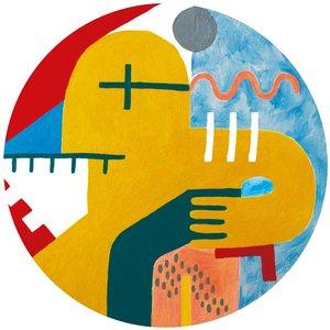 Image for 'Sister (Nick Höppner remix)'