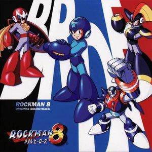 Imagen de 'Rockman 8: Metal Heroes Original Soundtrack'