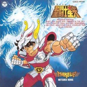 Image for '聖闘士星矢'