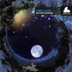Image pour 'Moonlight Sonata (AstroPilot Remix)'