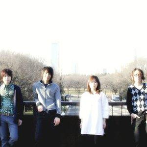 Imagem de 'ほたる日和'
