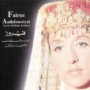 Image for 'Andaloussiyat'