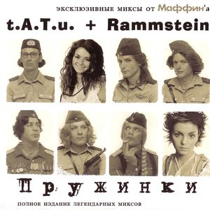 Image for 't.A.T.u. & Rammstein'