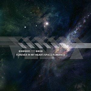 Image for 'Space Romance (Original mix)'