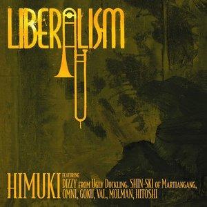 Bild für 'Liberalism'