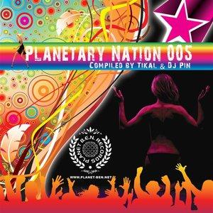 Image for 'Planetary Nation 005 - Progressive'