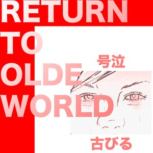 Image for 'Return to Olde World: Demos and B-Sides'