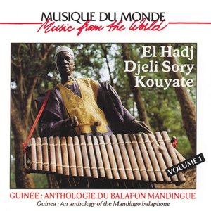 Image for 'Guinée : anthologie du balafon mandingue, vol. 1 (Mandingo balaphone)'