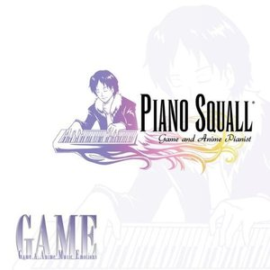 Image for 'GAME: Game & Anime Music Emotions'